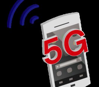5G時代に向けた働き方改革セミナー(予定)